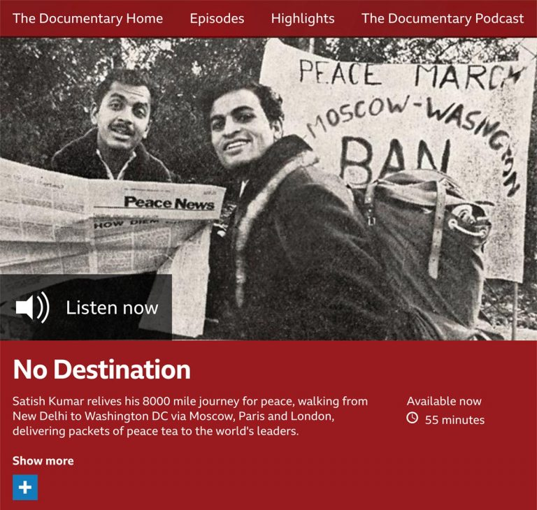 No Destination 4 | DW Multimedia